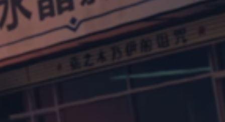 f:id:AkinoAmaki_LoL:20200918043128j:plain