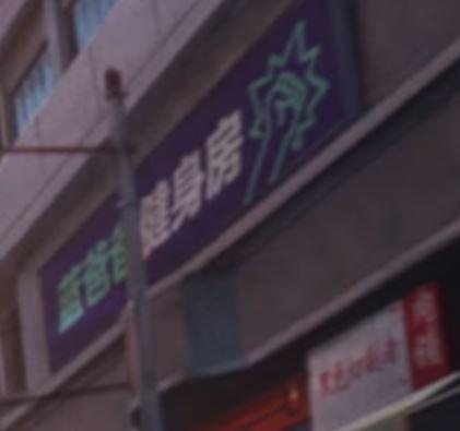 f:id:AkinoAmaki_LoL:20200918043137j:plain