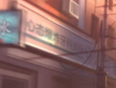 f:id:AkinoAmaki_LoL:20200918043139j:plain