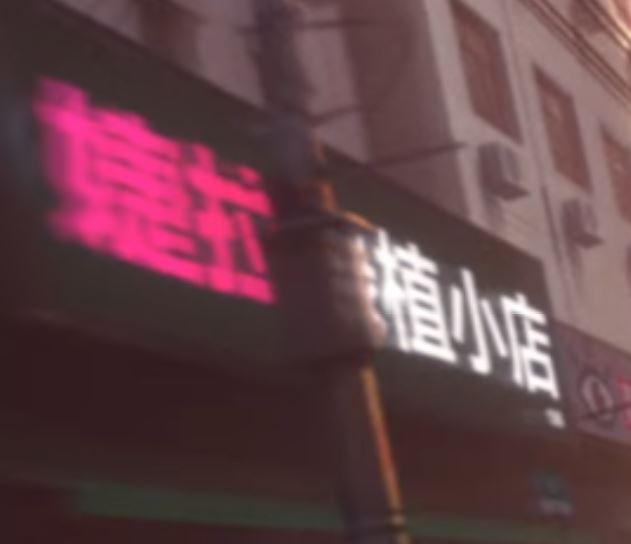 f:id:AkinoAmaki_LoL:20200918043142j:plain