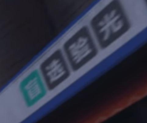 f:id:AkinoAmaki_LoL:20200918043145j:plain