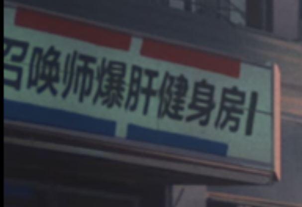 f:id:AkinoAmaki_LoL:20200918043241j:plain