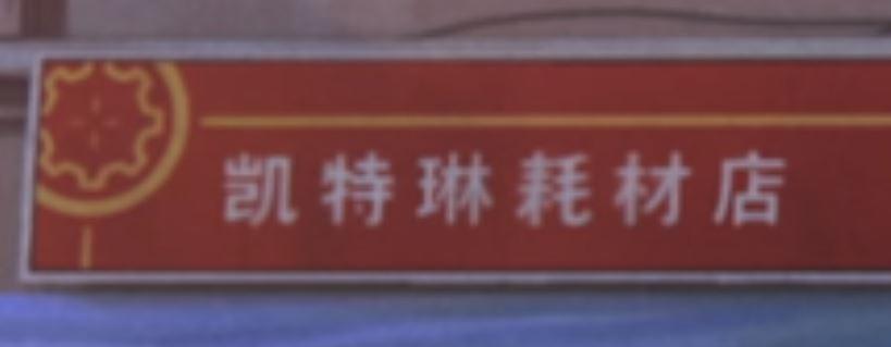f:id:AkinoAmaki_LoL:20200918043244j:plain