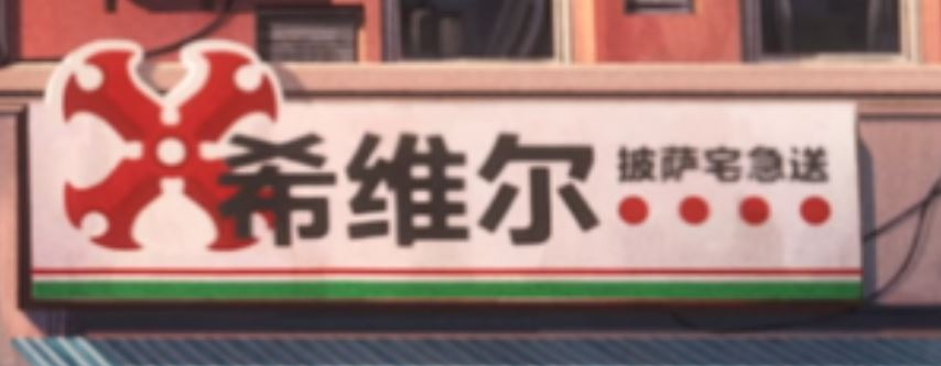 f:id:AkinoAmaki_LoL:20200918043246j:plain