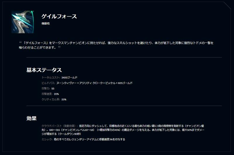 f:id:AkinoAmaki_LoL:20201111224356p:plain
