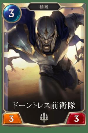 f:id:AkinoAmaki_LoL:20201208020453p:plain