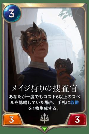 f:id:AkinoAmaki_LoL:20201208020504p:plain