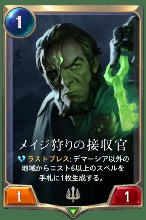 f:id:AkinoAmaki_LoL:20201208020509p:plain