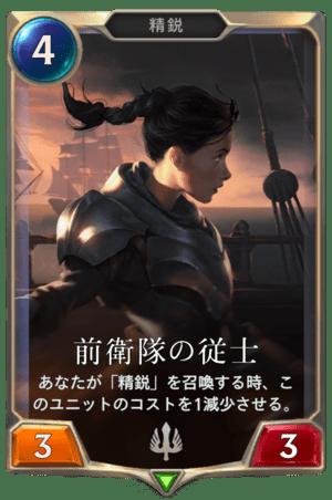 f:id:AkinoAmaki_LoL:20201208020520p:plain