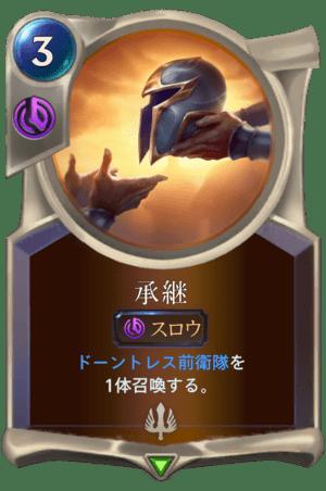 f:id:AkinoAmaki_LoL:20201208020542p:plain