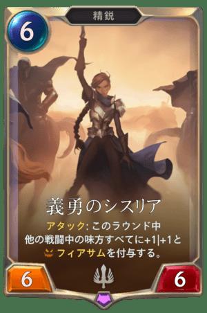 f:id:AkinoAmaki_LoL:20201208020559p:plain