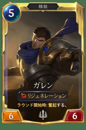 f:id:AkinoAmaki_LoL:20201208172907p:plain