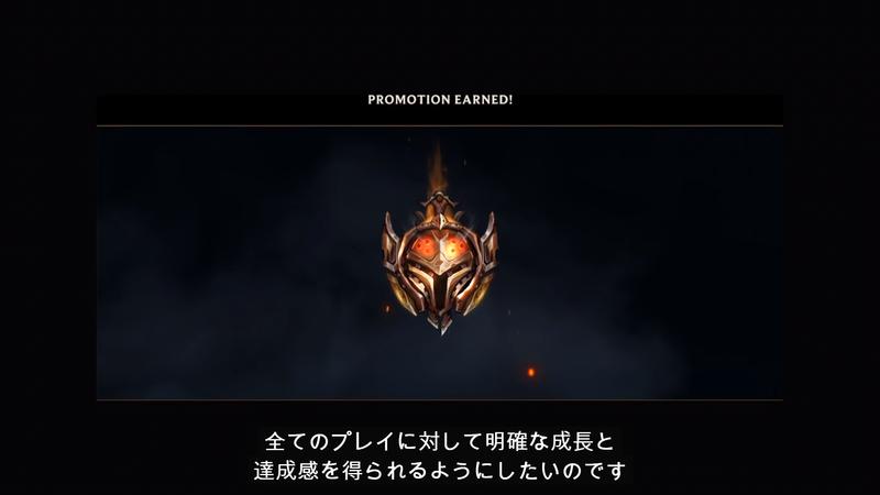 f:id:AkinoAmaki_LoL:20210109030611p:plain