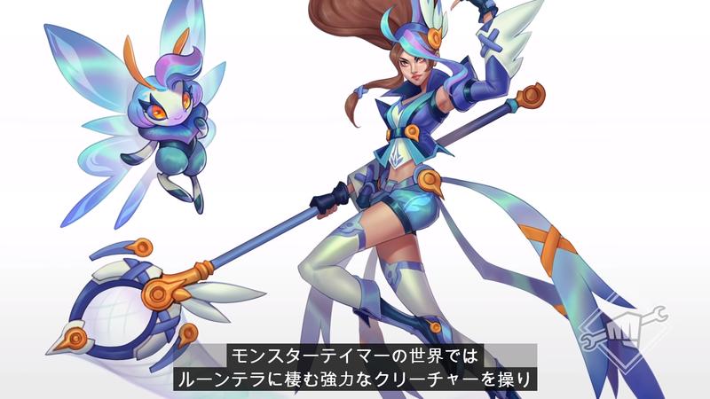 f:id:AkinoAmaki_LoL:20210109030758p:plain