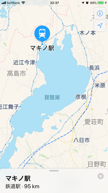 f:id:Akiocchi:20190616224944p:plain