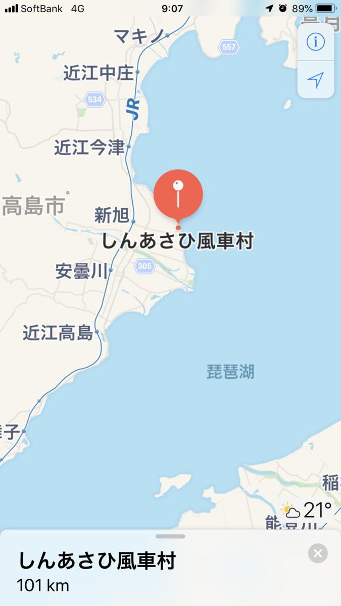 f:id:Akiocchi:20190618090809p:plain