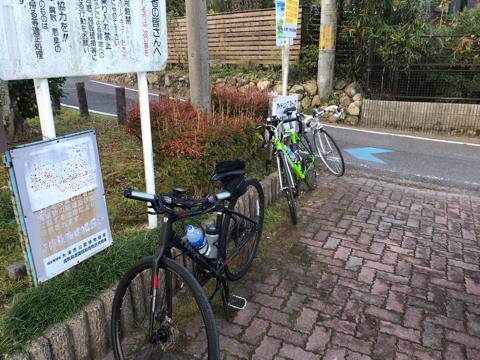 f:id:Akiocchi:20190619004152j:plain