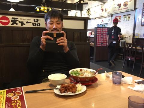 f:id:Akiocchi:20190619005047j:plain