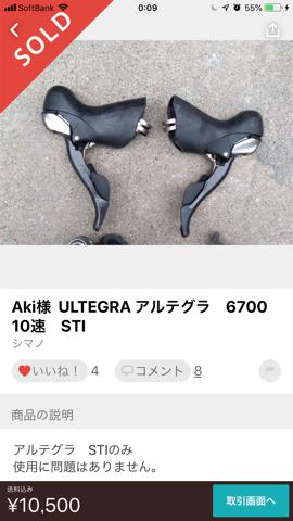 f:id:Akiocchi:20190702001045j:plain