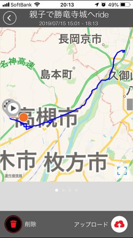 f:id:Akiocchi:20190716204402j:plain