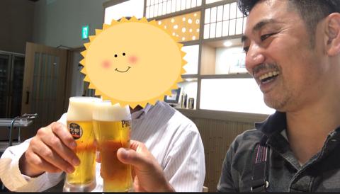 f:id:Akiocchi:20190804193523j:plain