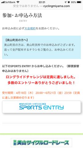 f:id:Akiocchi:20190806222355j:plain