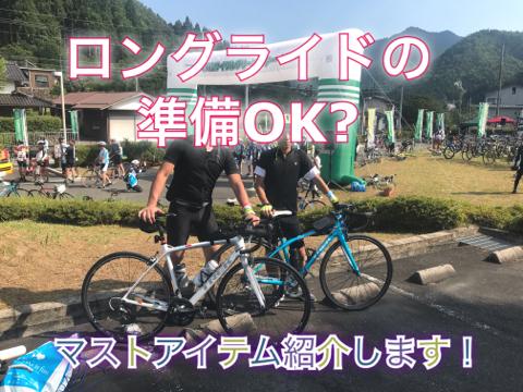 f:id:Akiocchi:20191004181402j:plain