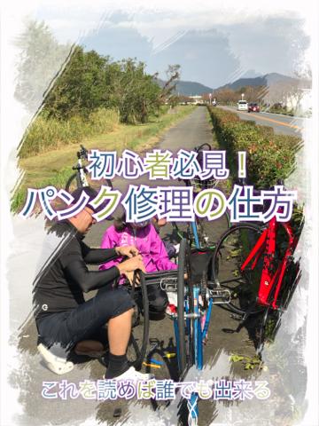 f:id:Akiocchi:20191005192526j:plain