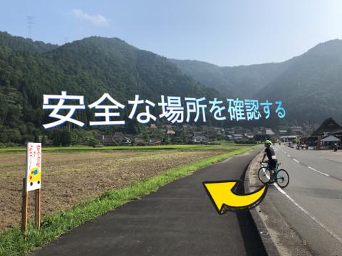 f:id:Akiocchi:20191005200500j:plain