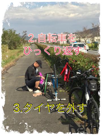 f:id:Akiocchi:20191005201934j:plain