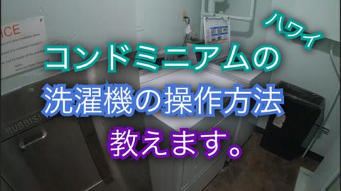 f:id:Akiocchi:20191008154559j:plain