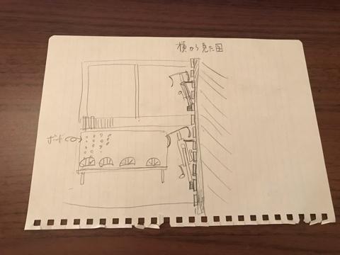 f:id:Akiocchi:20191011221156j:plain