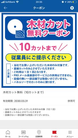 f:id:Akiocchi:20191018223715j:plain