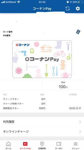 f:id:Akiocchi:20191018224722j:plain