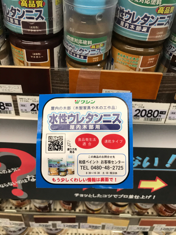 f:id:Akiocchi:20191022172207j:plain