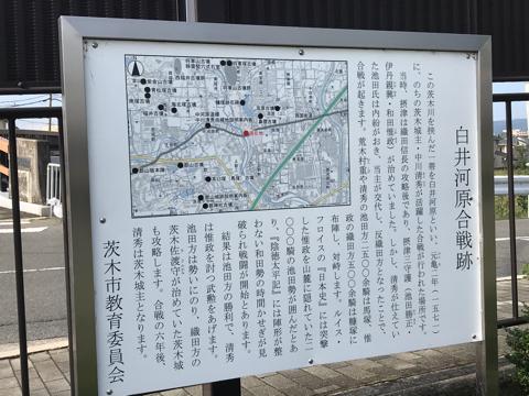 f:id:Akiocchi:20191029211117j:plain
