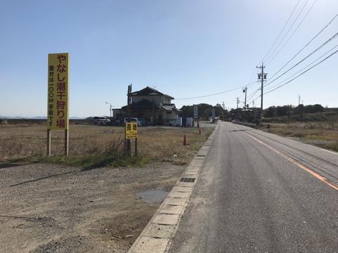 f:id:Akiocchi:20200109213309j:plain