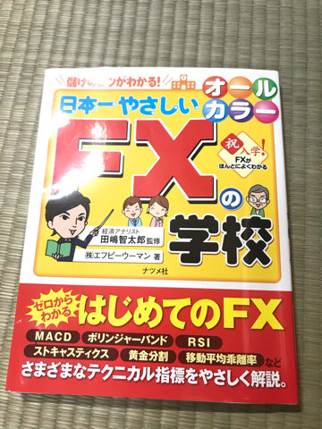 f:id:Akiocchi:20200111143743j:plain