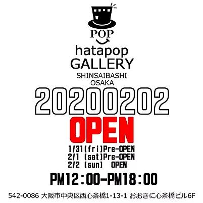 f:id:Akiocchi:20200202103232p:plain
