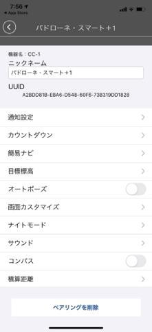 f:id:Akiocchi:20200208141958j:plain