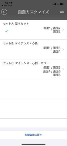 f:id:Akiocchi:20200208142041j:plain