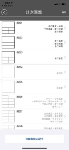 f:id:Akiocchi:20200208142053j:plain