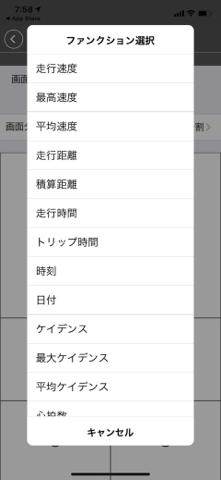 f:id:Akiocchi:20200208142106j:plain