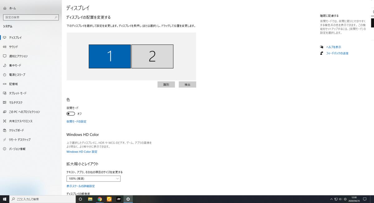 f:id:Akiocchi:20200425121838p:plain