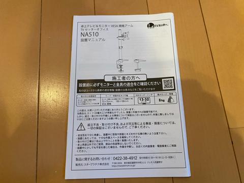 f:id:Akiocchi:20200429165319j:plain