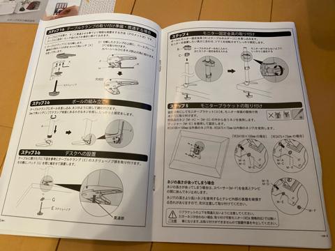 f:id:Akiocchi:20200429165334j:plain