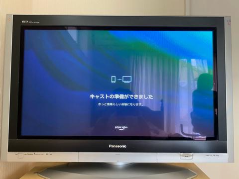 f:id:Akiocchi:20200503133527j:plain