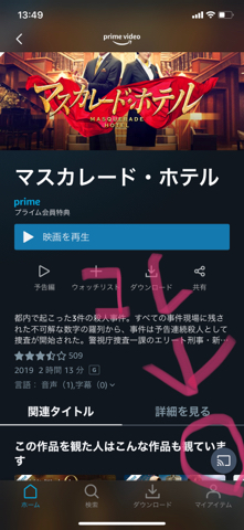 f:id:Akiocchi:20200503135141j:plain