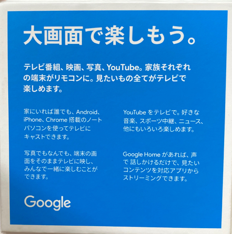 f:id:Akiocchi:20200503141222j:plain
