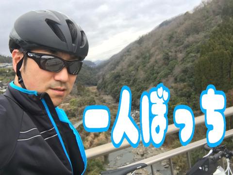 f:id:Akiocchi:20200504084343j:plain